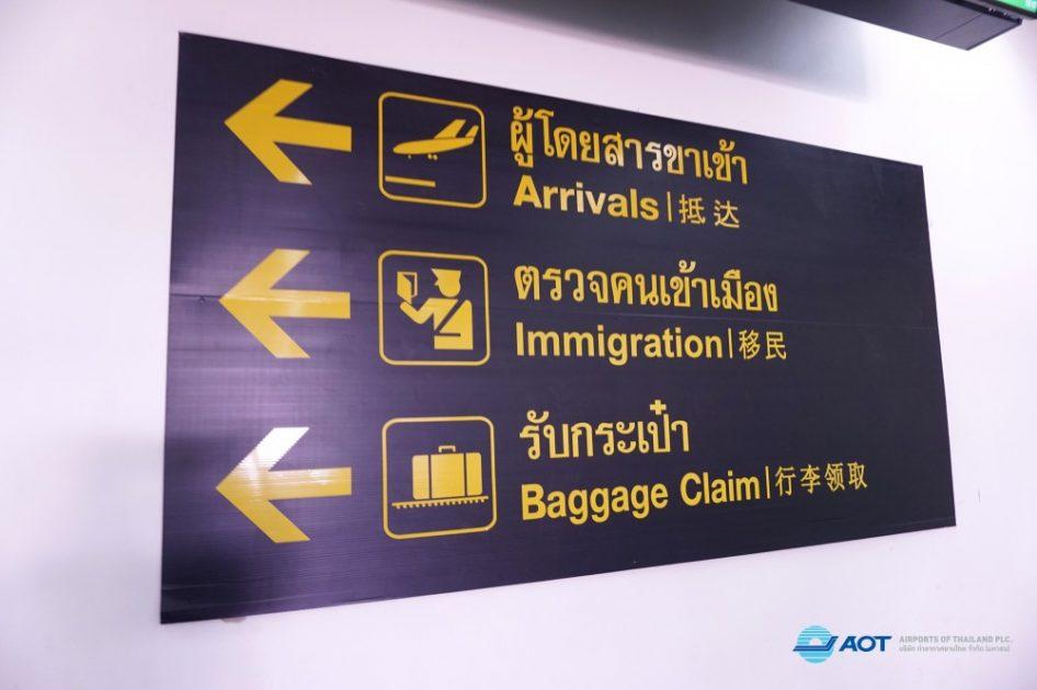 Borden Bangkok Airport