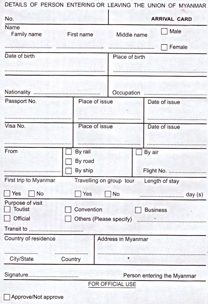 Myanmar Arrival Card