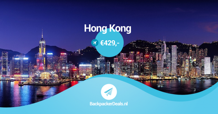 Hong Kong Deal 429 euro