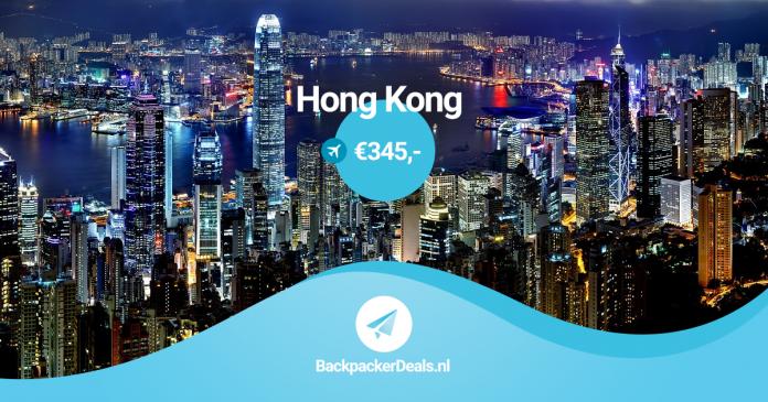 Hong Kong voor 345 euro