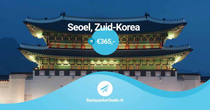 Seoel deal